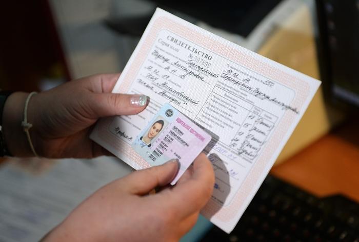 Как вернуть права после окончания срока лишения?