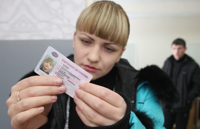 Возможен ли досрочный возврат водительских прав
