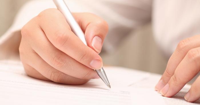 Образец обжалования постановления об административном правонарушении