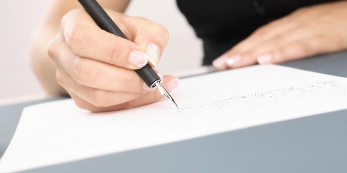 Оформление жалобы на постановление об административном правонарушении