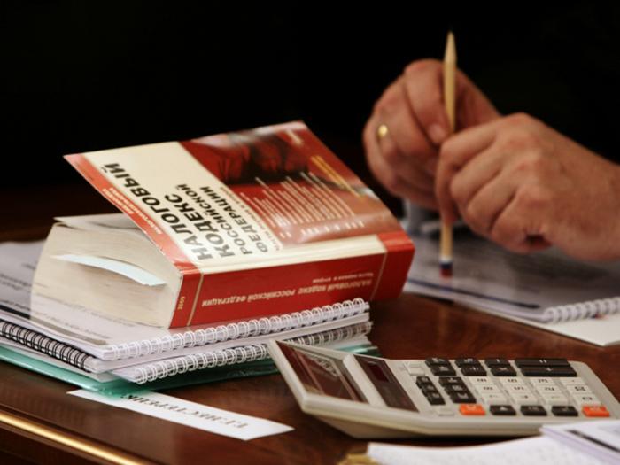 Ответственность за налоговые нарушения