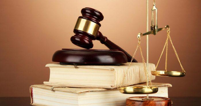Законодательная база по земельным вопросам