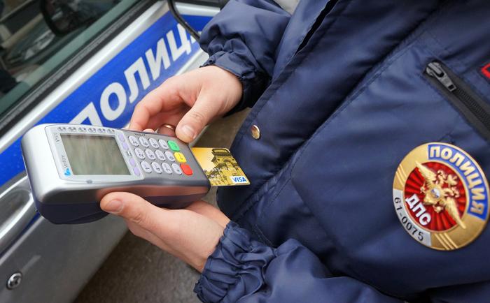 Поиск информации об имеющейся задолженности по административным штрафам