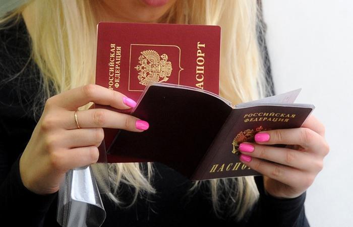 Получение российского гражданства