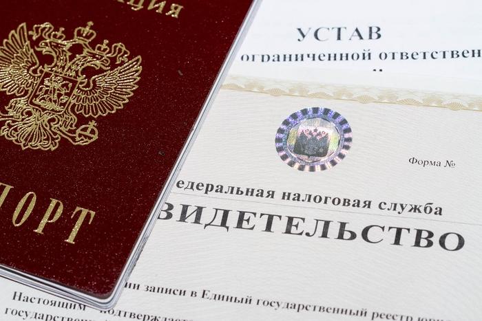 Как узнать ИНН физического лица по паспорту онлайн