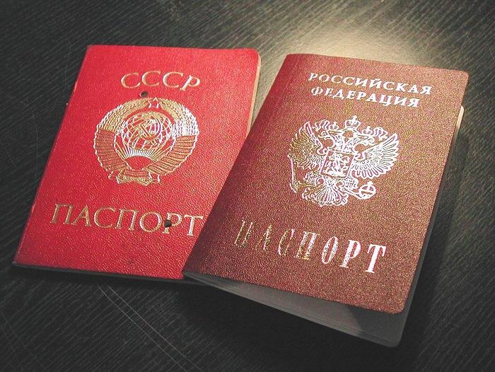 Что служит основанием замены паспорта?