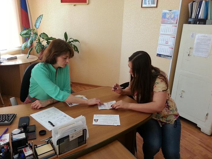 Порядок регистрации на территории РФ