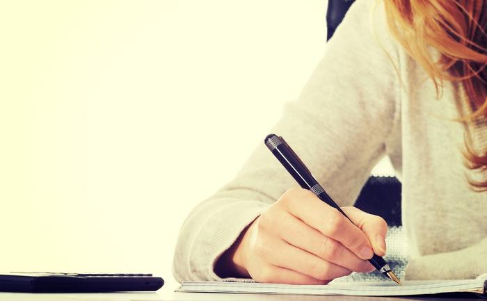 Написать заявление на ежегодный отпуск