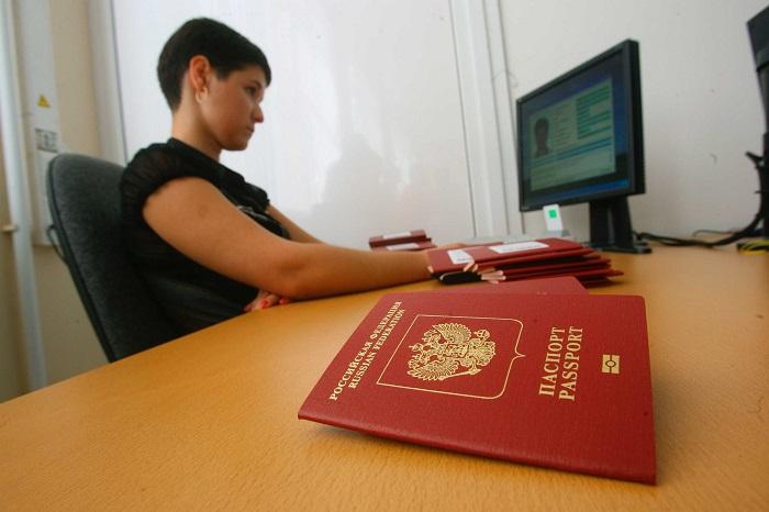 Какой госорган занимается заменой паспорта в 45-летнем возрасте