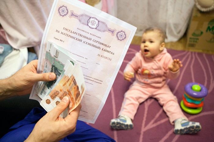 Нюансы и значение материнского капитала в регионах