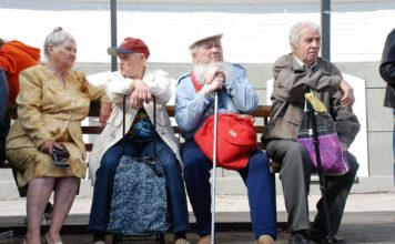 Льготы по налогам на землю для пенсионеров и ветеранов труда