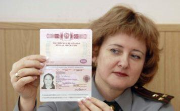 Почему могут отказать в приёме документов на замену паспорта?