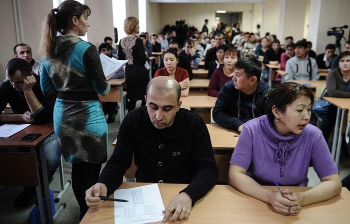 Как и где иностранные граждане могут сдать экзамен на достаточное знание русского языка?