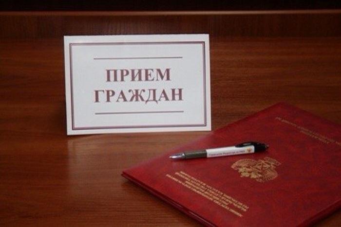 Время приёма лиц по вопросу замены паспорта гражданина РФ