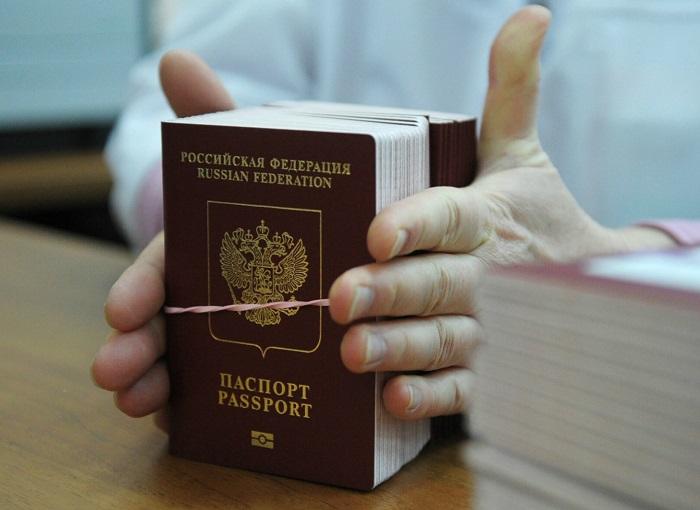 Особенности замены паспорта гражданина РФ после достижения 45-летнего возраста
