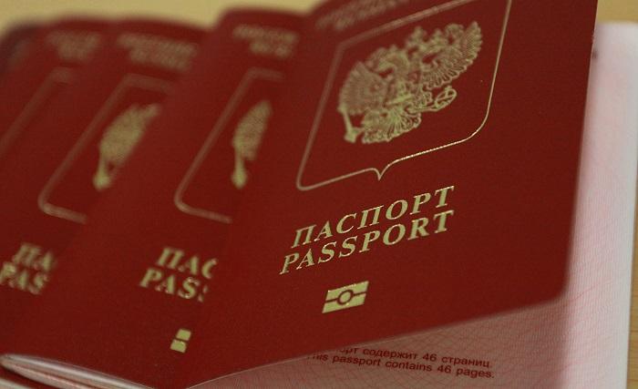 Как проверить паспорт гражданина РФ на действительность