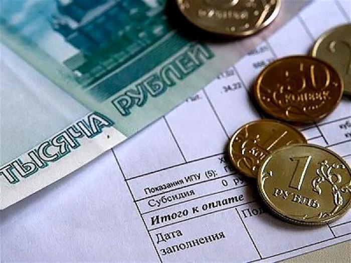 Оплата коммунальных и медицинских услуг