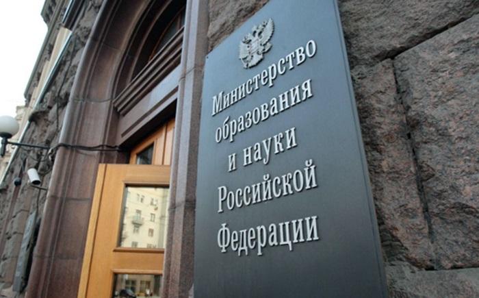 Особенности формирования и отправки жалобы в Министерство образования