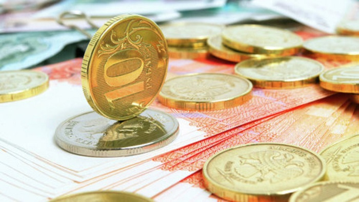 Возможность монетизации некоторых льгот