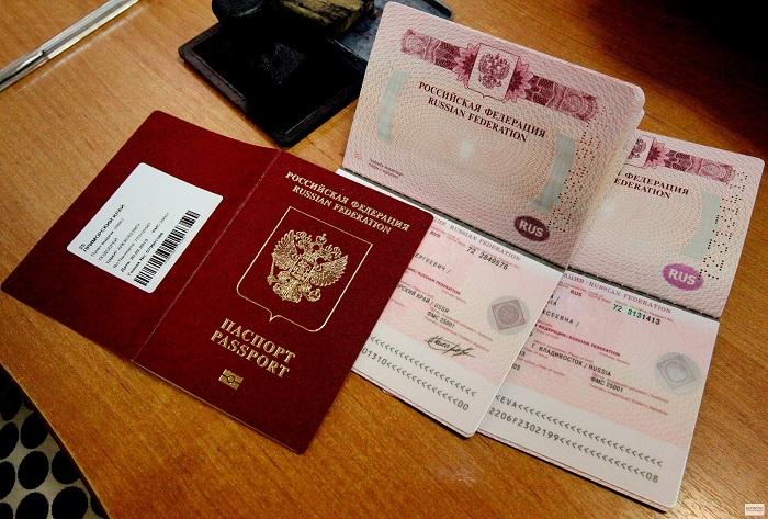 В течение какого времени оформляется загранпаспорт?