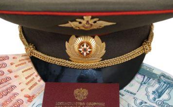 Повышение военных пенсий полковников