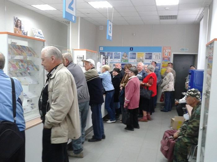Как можно подать жалобу на работников «Почты России»