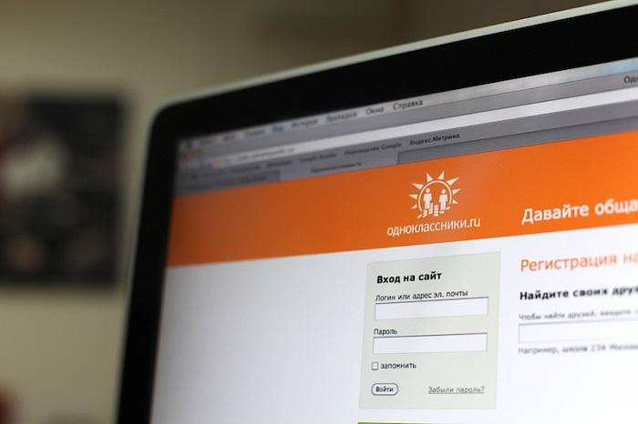 Как и в каких случаях можно подать жалобу администрации социальной сети «Одноклассники»?