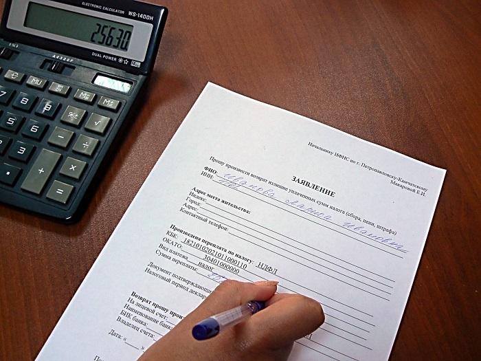 Как правильно написать претензию на возврат денежных средств в 2017 году?