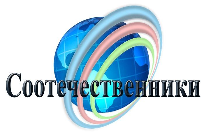 Особенности и условия программы добровольного переселения «Соотечественники»