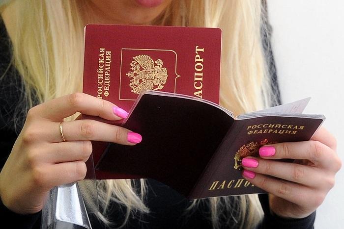 Особенности процедуры замены паспорта при достижении гражданином 20 и 45 лет