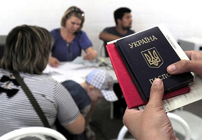 Реализация проекта по переселению беженцев из Украины в 2017 году