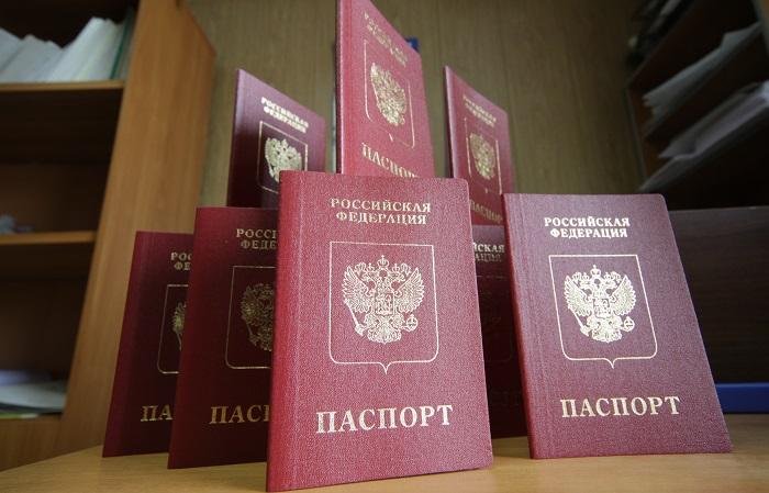 Почему паспорт гражданина РФ становится недействительным и как можно это проверить?