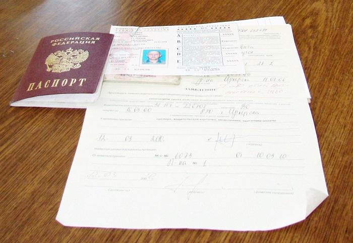 Сбор и оформление документов на замену паспорта при достижении 20 лет