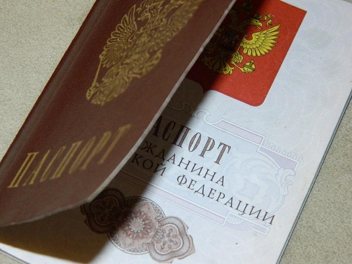 Что нужно для получения паспорта в 14 лет?