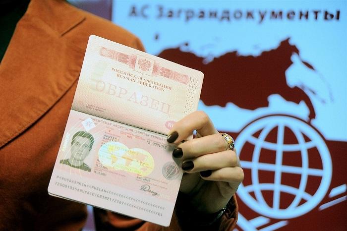 Могут ли иногородние граждане оформить загранпаспорт в Москве?