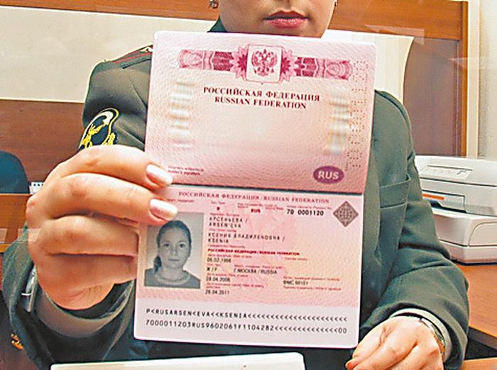 Особенности получения загранпаспорта
