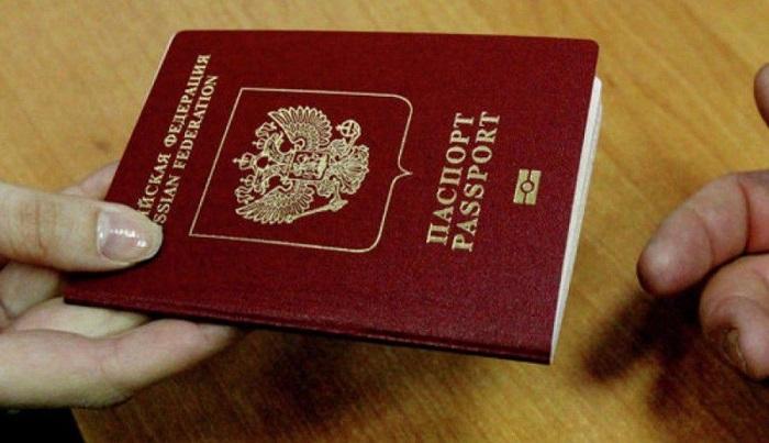 Величина пошлины при замене паспорта