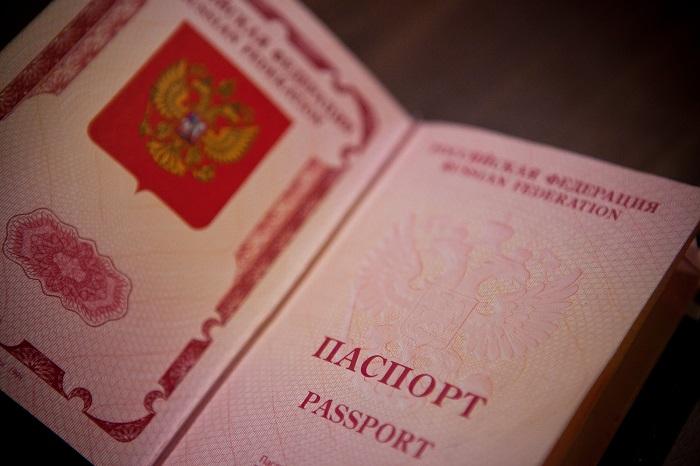 Величина и особенности оплаты пошлины за получение/замену паспорта
