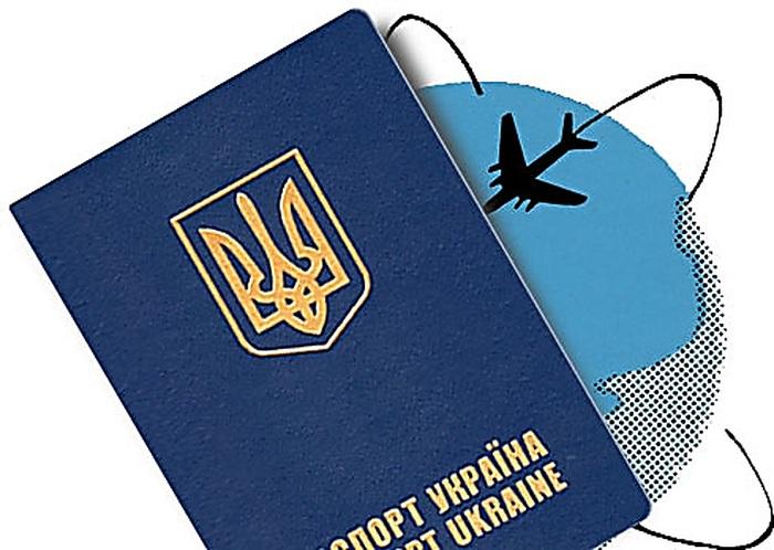 Какие документы придётся собрать жителям Украины?