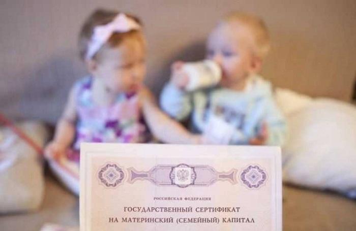 Основные факторы, влияющие на раздел материнского капитала