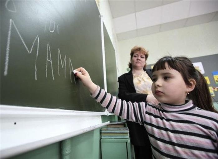 Как правильно написать жалобу на учителя?