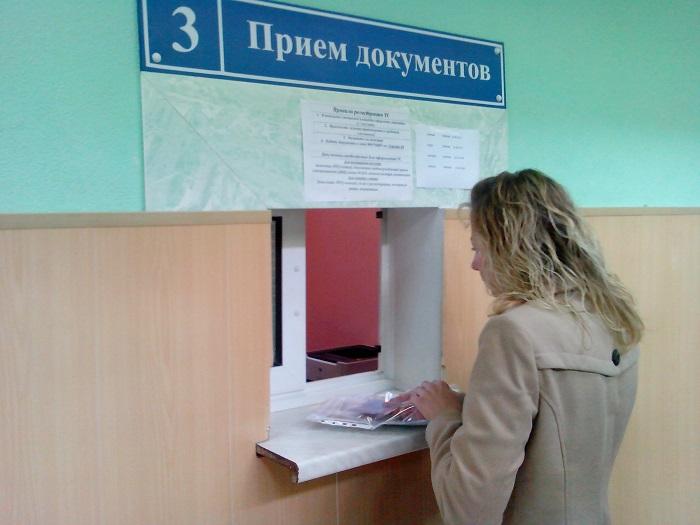 Место подачи документов и дополнительная информация