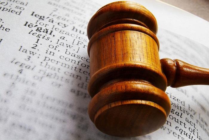 Определение юридического термина