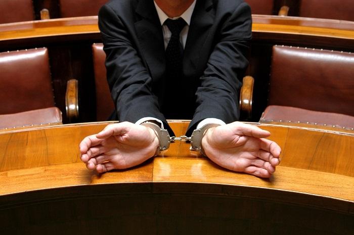 Судебный процесс по снятию судимости