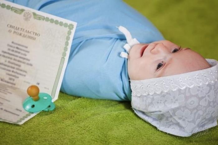 Как узаконить проживание новорождённого малыша?