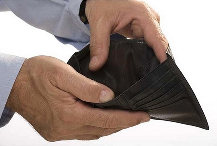 Заявление о задержке зарплаты