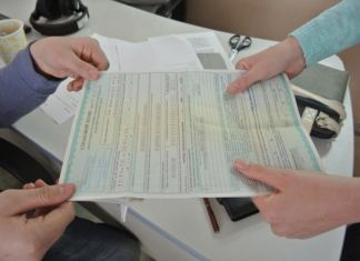 Анализ договора страхования