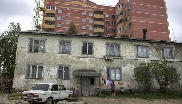 Понятие «аварийное жильё»
