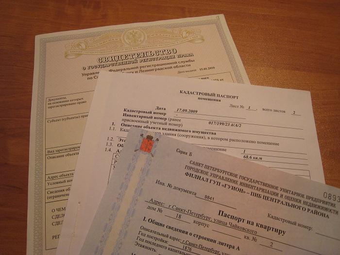Какие документы необходимы для заключения договора?