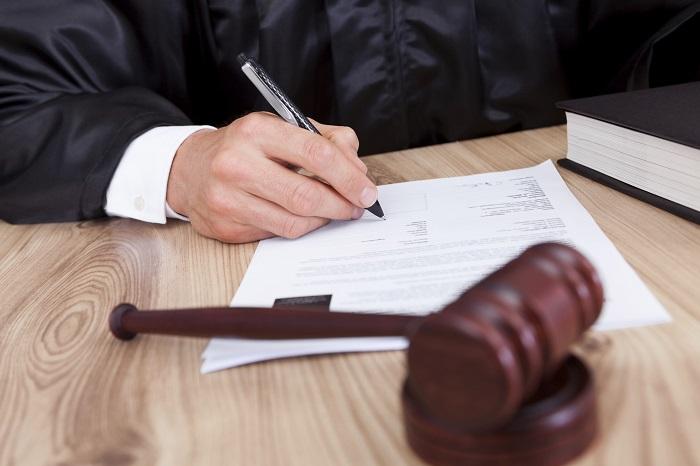 Порядок судебного рассмотрения